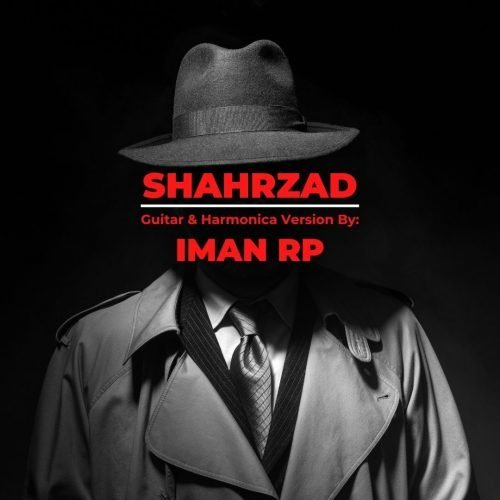 Shahrzad Backing Track and Sheet Music - Iman Music Studio