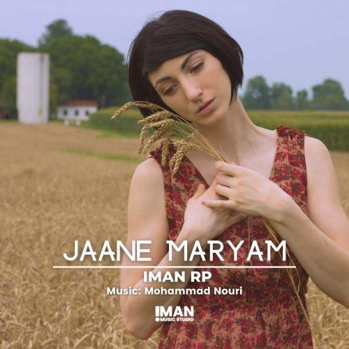 Jaane Maryam - Song Cover Art - Iman Music Studio